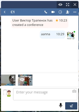 Chat with messages screenshot 1